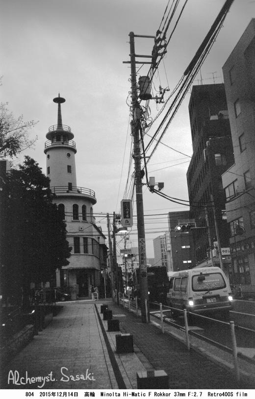 泉岳寺から804-31