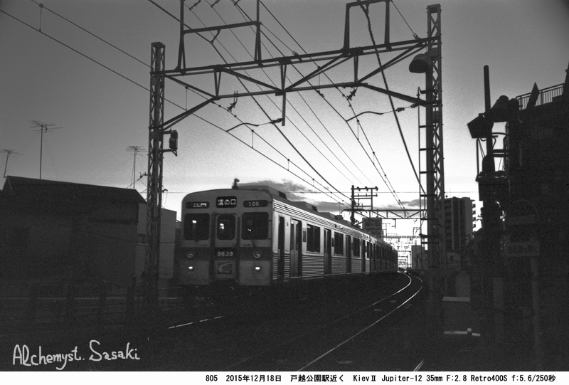 溝口へ805-26