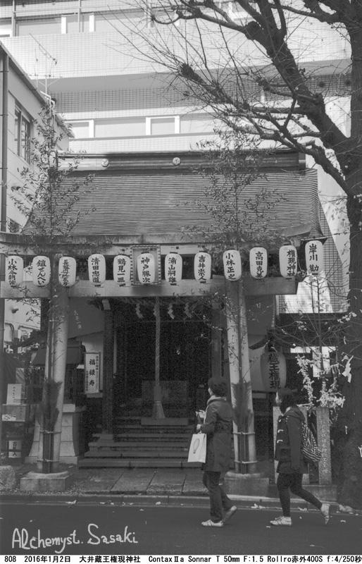 荏原七福神808-7