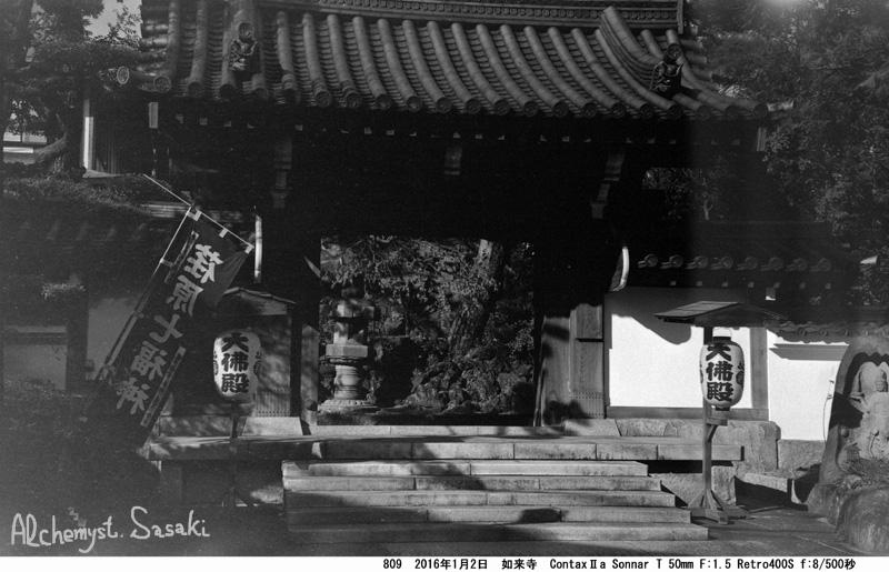 荏原七福神809-6