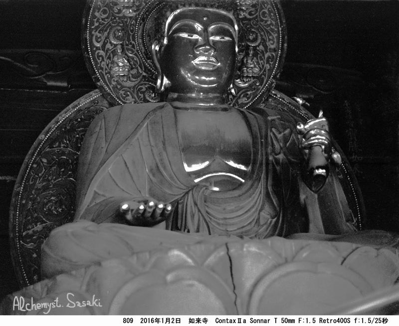 荏原七福神809-10
