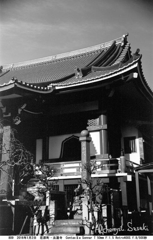 荏原七福神809-23