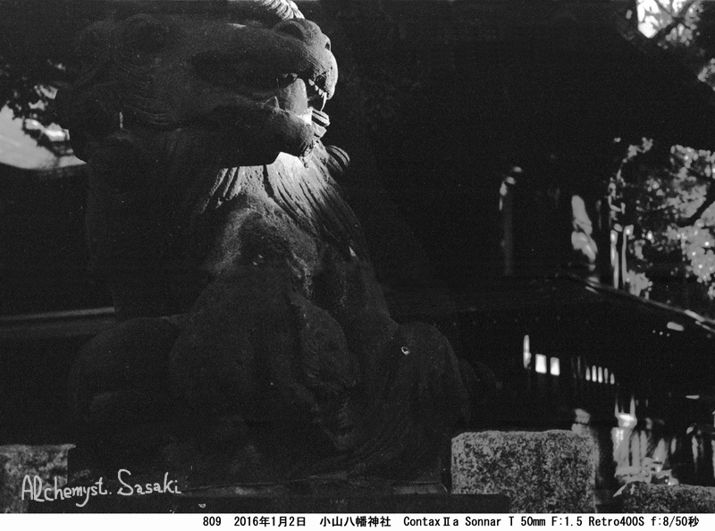 荏原七福神809-39