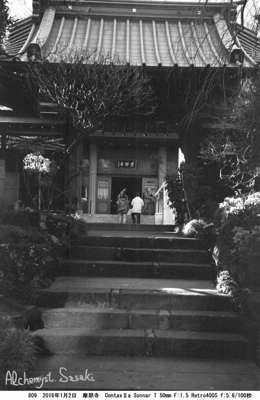 荏原七福神809-33