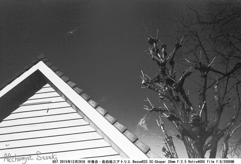 下落合~中野散歩807-12