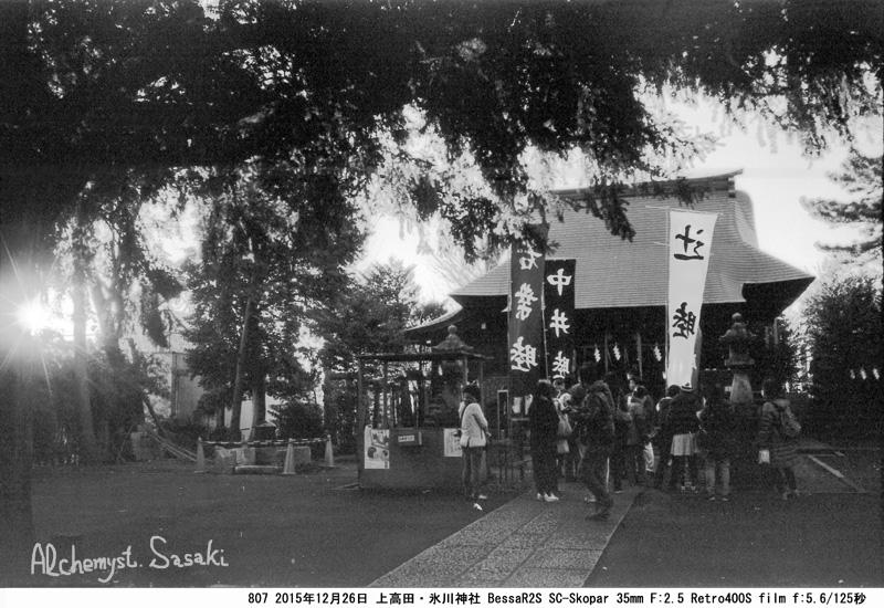 下落合~中野散歩807-26 Ⅱ
