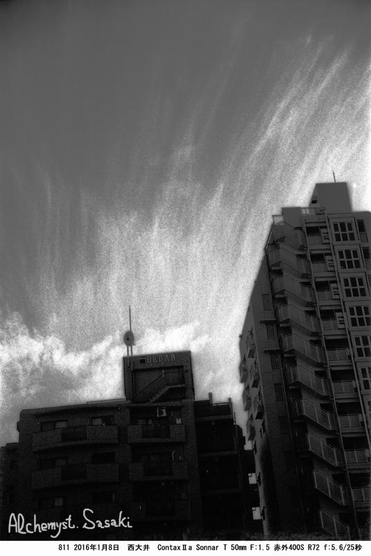 西大井811-19