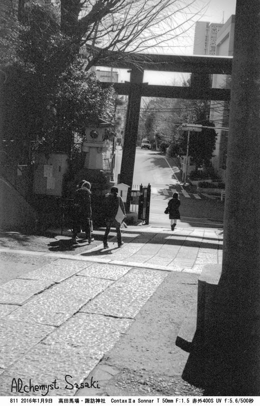 諏訪神社811-42