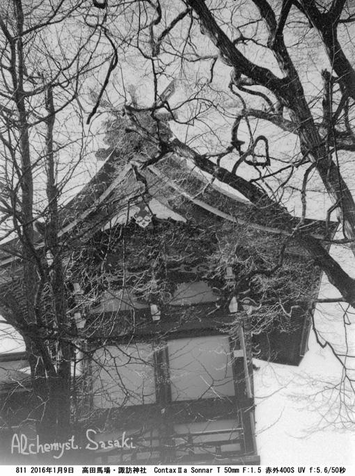 諏訪神社811-44