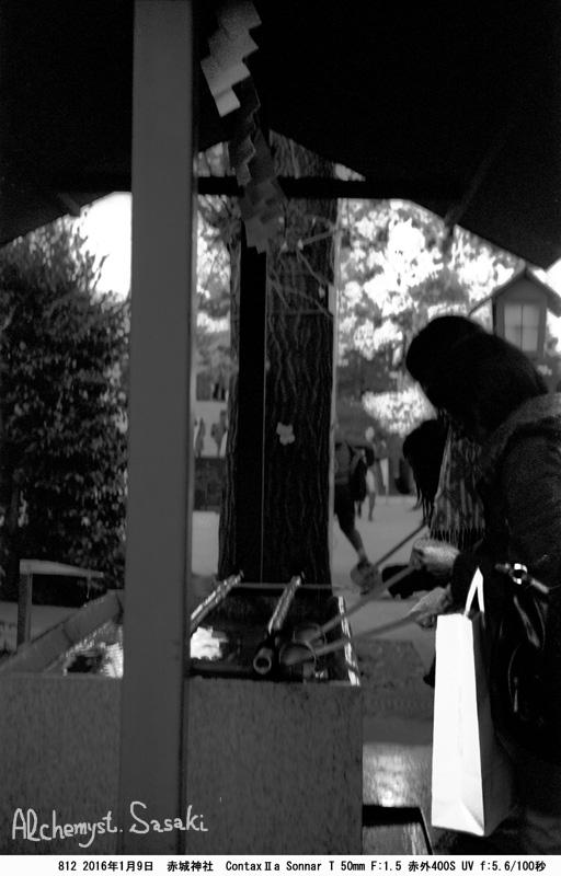 神楽坂812-40 Ⅱ