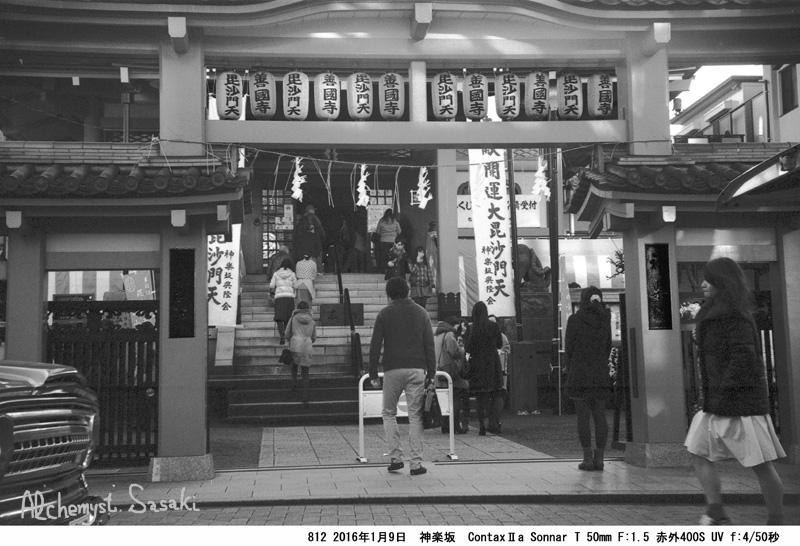 神楽坂812-42 Ⅱ