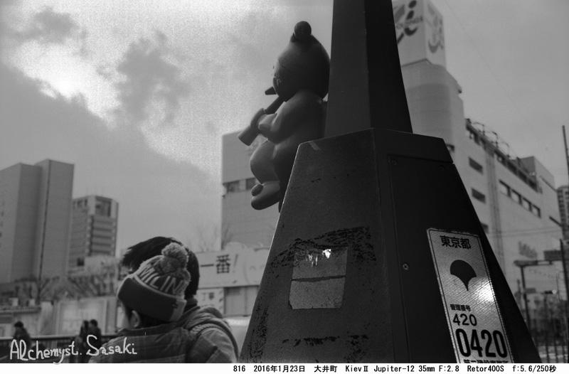 大井町816-30