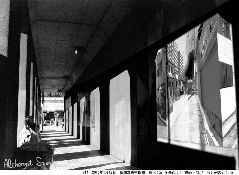 国立新美術館814-29