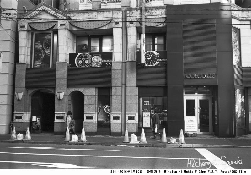 渋谷へ814-40