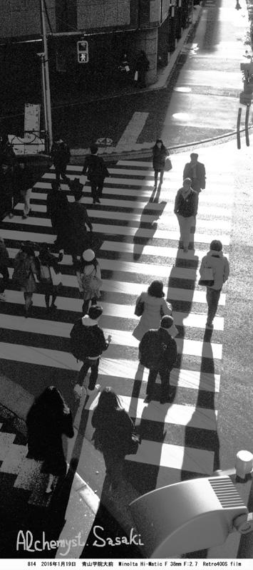 渋谷へ814-43 Ⅱa
