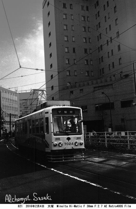 大塚へ821-43