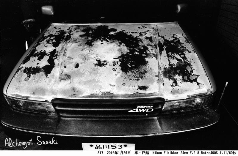 車817-31 Ⅱ