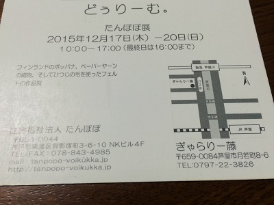 2015-12-6-2