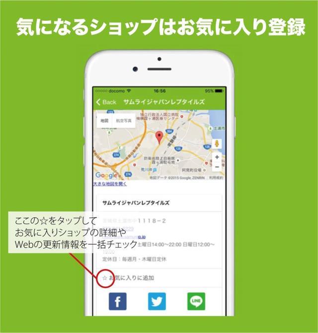 W640Q75_hatyu3.jpg