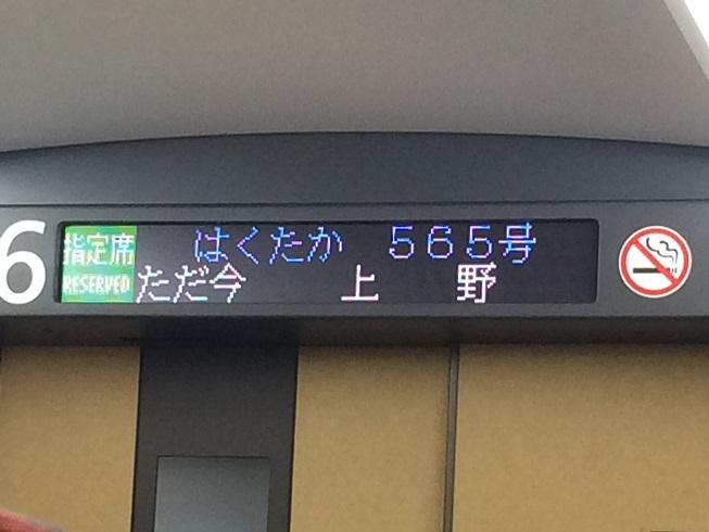 20151031 toyama1
