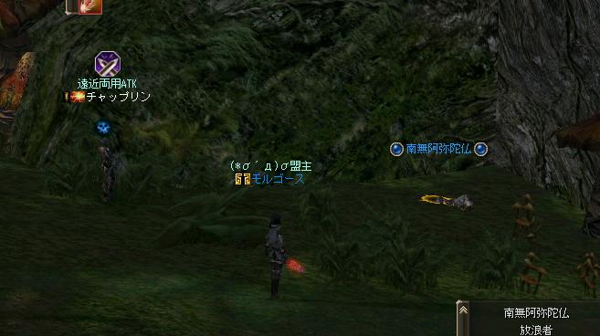 Shot00485.jpg