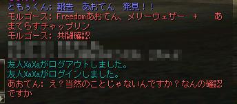 Shot00486.jpg