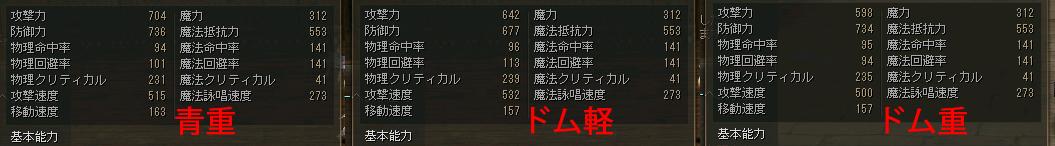 Shot00557.jpg