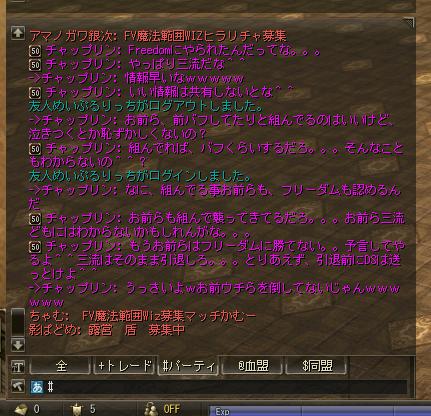 Shot00577_2.jpg