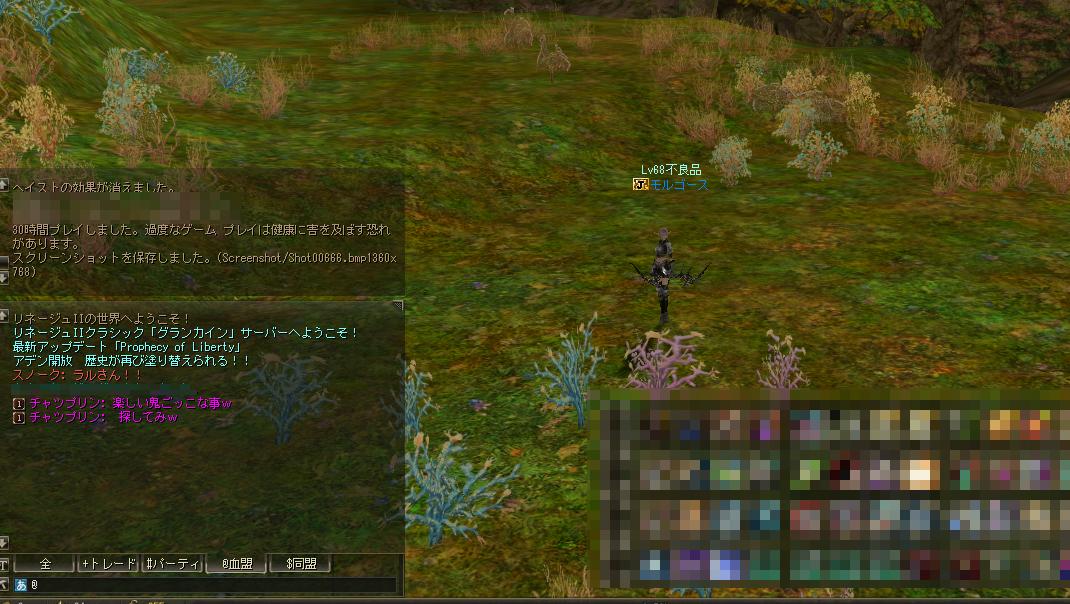 Shot00667.jpg
