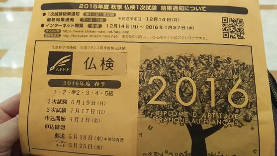 201511153.jpg