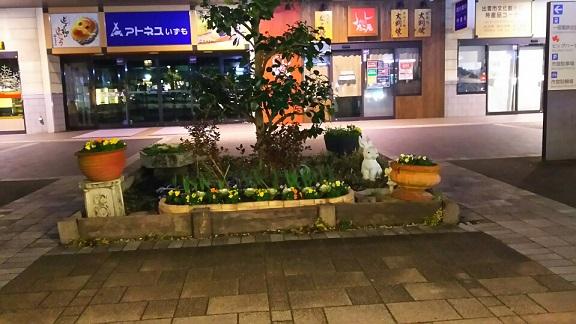 2015島根1