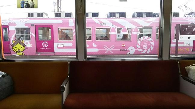 2015島根14
