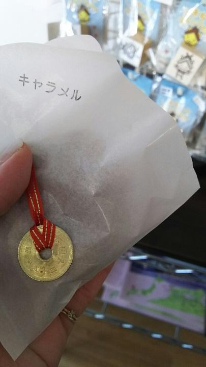 2015島根22