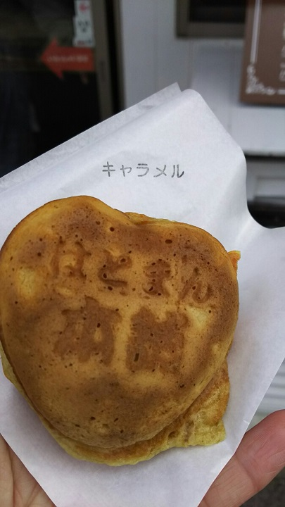 2015島根23