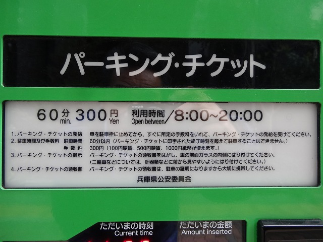 151212-DSC03026.jpg