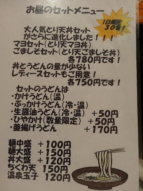151218-DSC03096.jpg