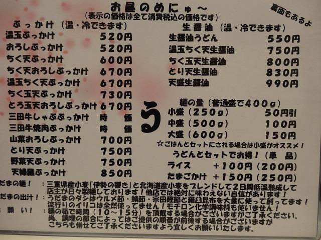151218-DSC03099.jpg