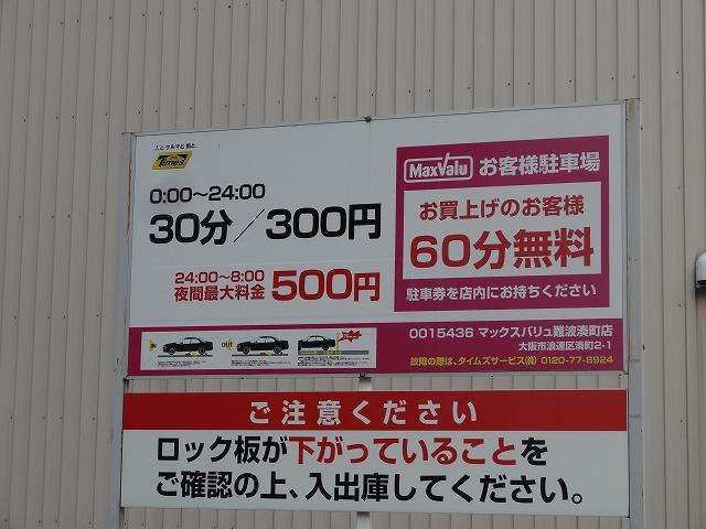 160104-DSC03646.jpg