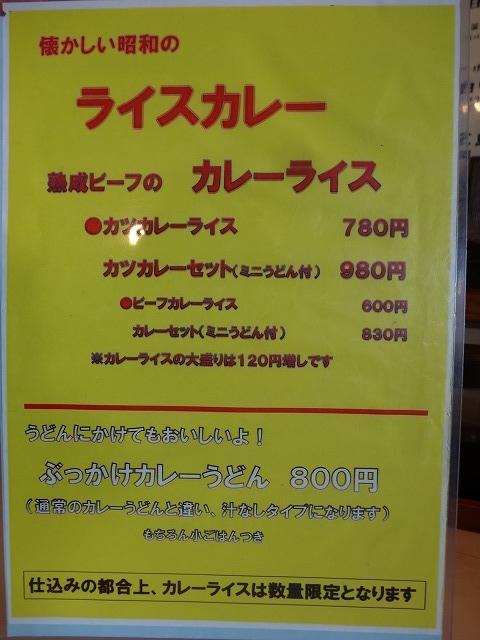160110-DSC03767.jpg