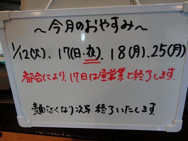 1601101DSC03801.jpg
