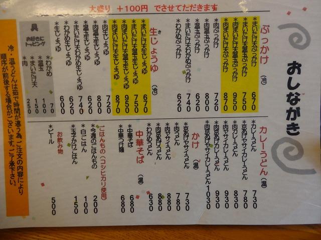 160214-DSC04358.jpg