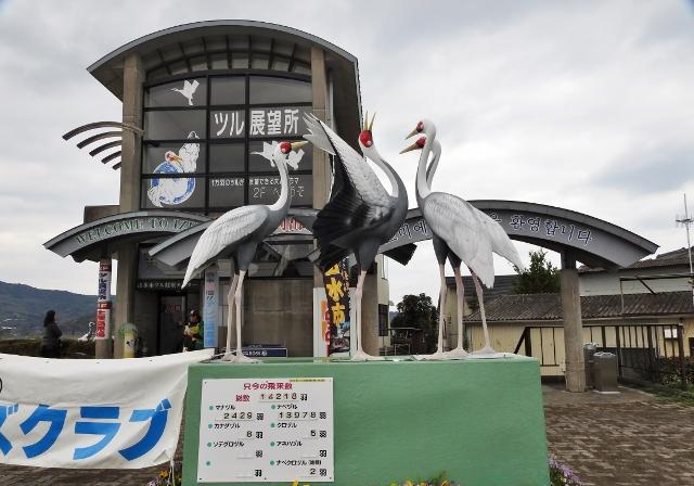 万羽鶴2016-01-09 123 (640x448)