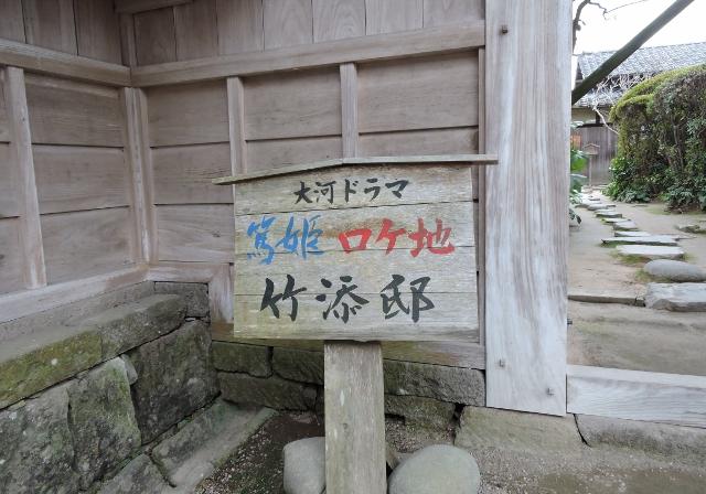 篤姫2016-01-09 108 (640x448)
