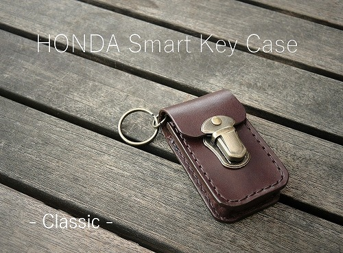 car_key_case01.jpg