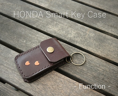 car_key_case02.jpg