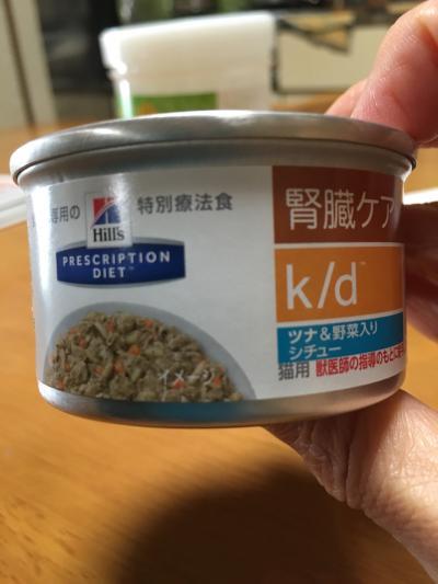 シチュー缶