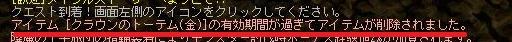 Maple151209_000503.jpg