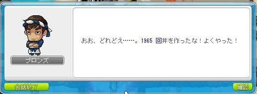 Maple151209_000841.jpg
