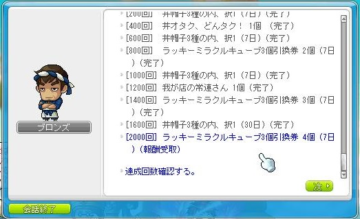 Maple151209_011636.jpg