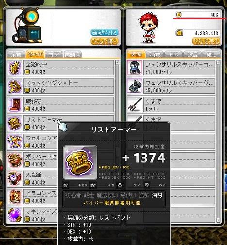 Maple151210_151816.jpg